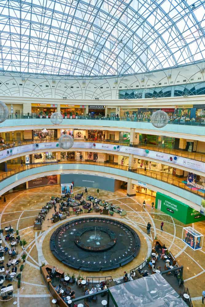 Centro comercial AFIMOLL