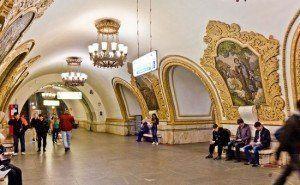 Parada-kievskaya-metro-moscu1