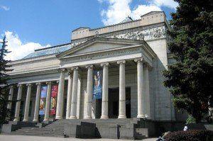 Museo Pushkin