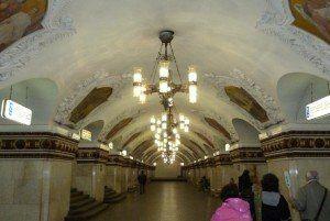 Metro Kievskaya