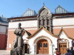 Galeria Tetriakov