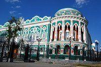 Ekaterimburgo 2