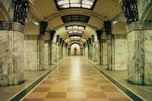 Estacion Kirovski