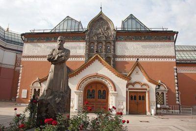Excursión en el arte moderno de Moscú; Tour Arte Moderno; Visita museos de Moscú