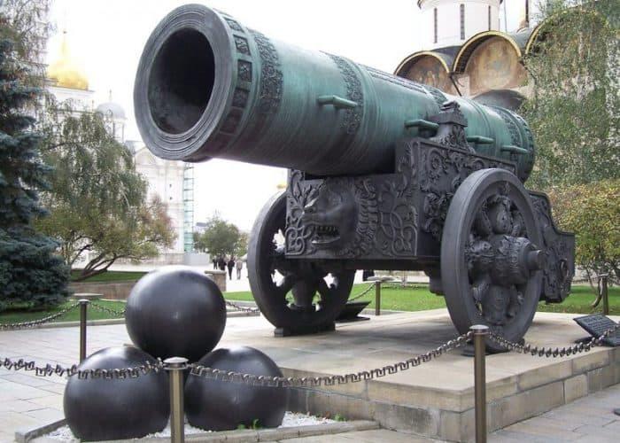 cañon del zar Kremlin