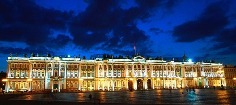 Capital Cultural de Rusia