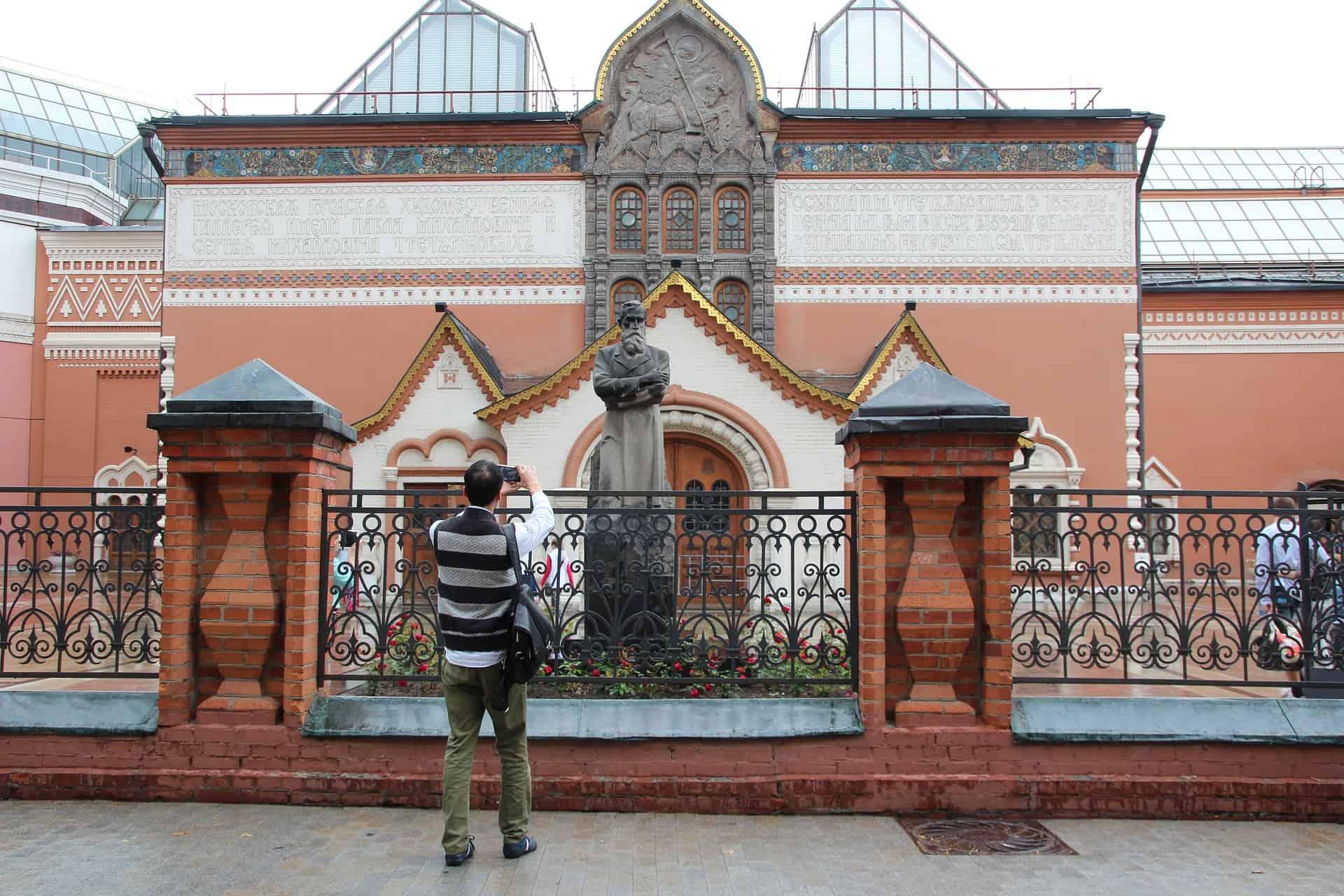 galerías de arte de Moscú