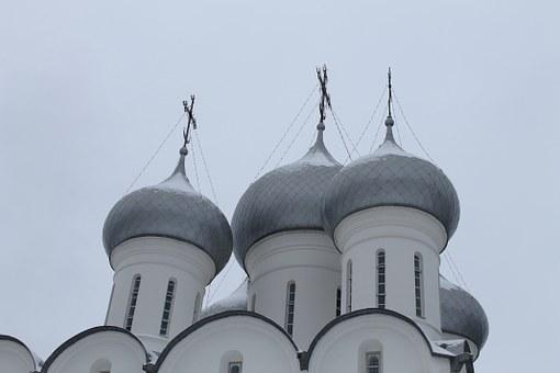 ciudad rusa antigua